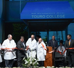 Touro College of Osteopathic Medicine - Harlem